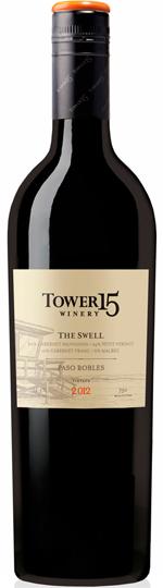 タワー 15 ザ・スウェル